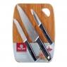 Набор ножей Rondell Smart RD-655