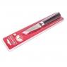 Нож для овощей Rondell Flamberg 9 см RD-684