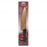 Нож поварской Rondell Gladius 20 см RD-690